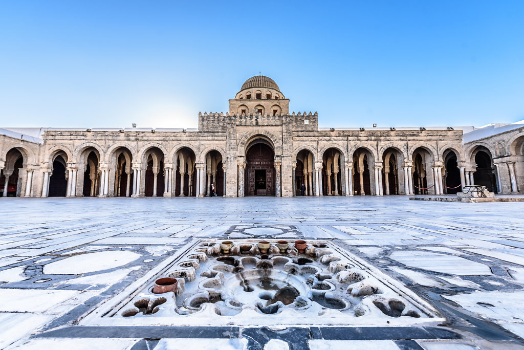 Great Mosque of Kairouan and the Rainwater Collector